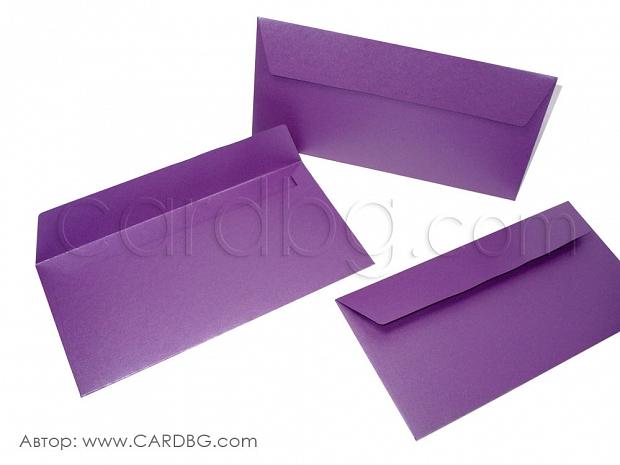 Луксозен пощенски плик перлен цвят тъмно лилав