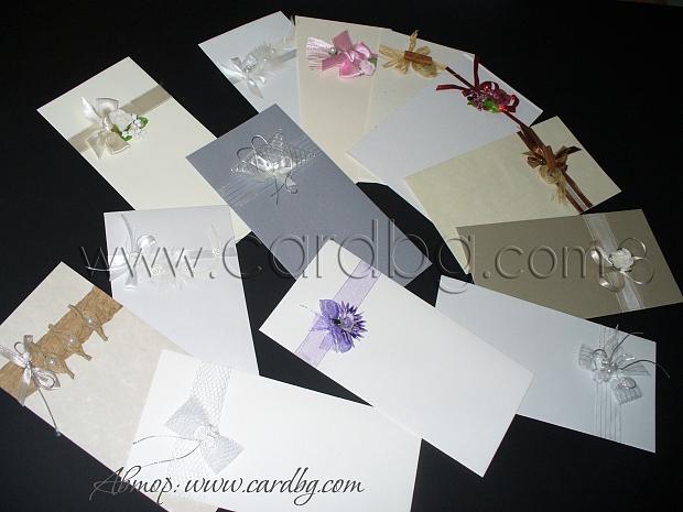 Пликове за пари за сватба № 01