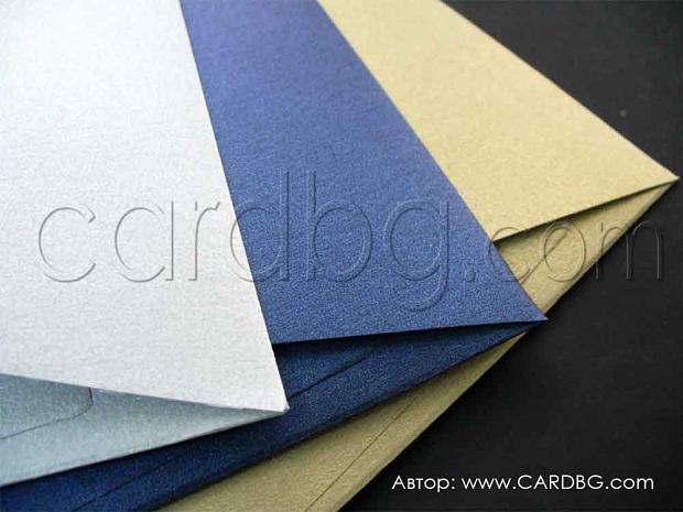 Перлени пликове без лепило, цвят: тъмно син, златен и сребро