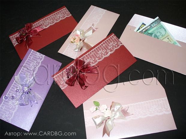 Луксозни пликове с украса за пари размер 22х11 см