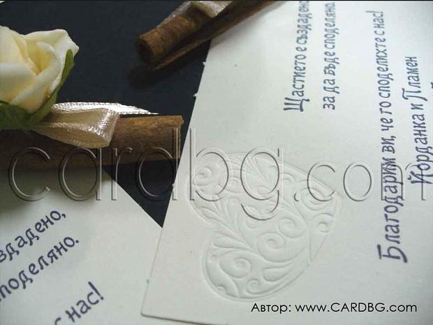 Подаръци за гостите на сватбата с канела, украса и релефно сърце