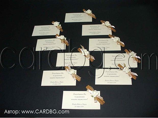 Подарък за гостите с пожелание, украса в екрю, роза и канела № 321