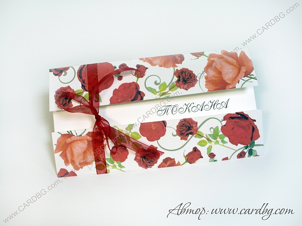 Покана папка с червени рози № 0211