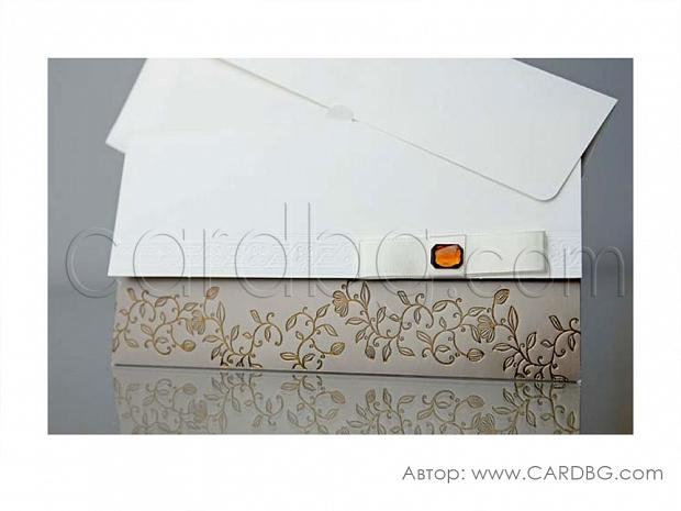 Сватбена покана в екрю и кафяво със стъклено мънисто № 34941