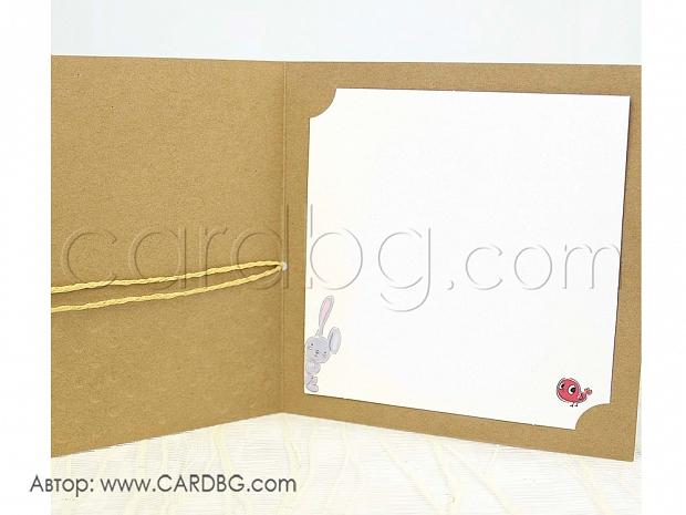 Весела детска картичка, цвят крафт