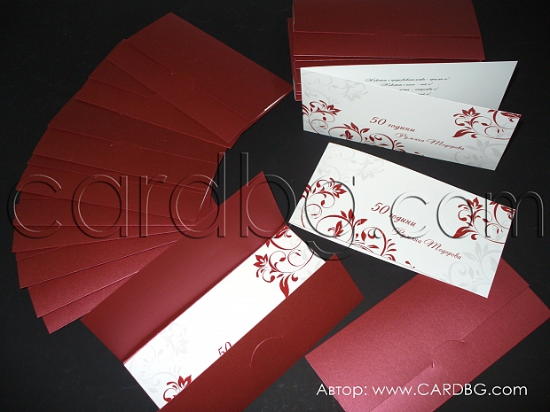 Стилна покана в бяло и бордо с папка