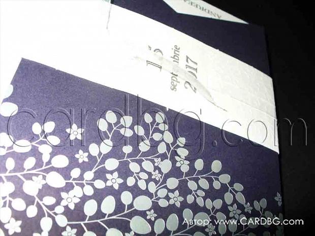 Елегантна покана цвят патладжан със сребро № 39111