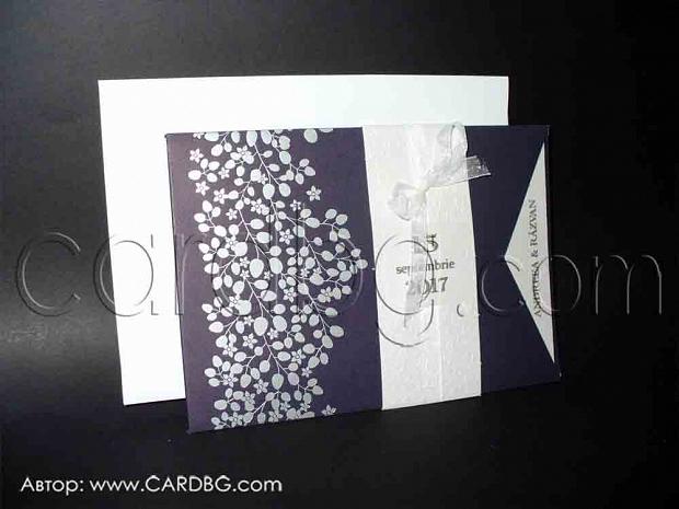 Покана - папка цвят патладжан със сребърни елементи № 39111