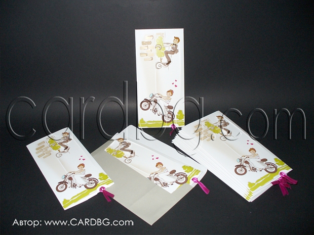 Весела картичка с издърпване, мотор и младоженци № 39132