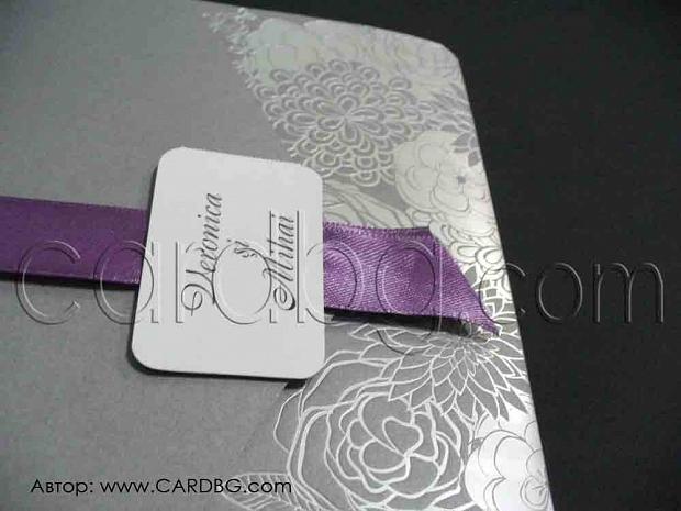Луксозна стилна поздравителна картичка № 39113