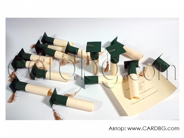 Покана-папирус, абсолвентска шапка, за бал цвят: тъмно зелен