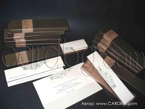 Покана тип хармоника в перлена кутия в кафяво № 34939
