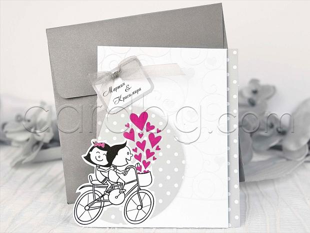 Ефектна 3д покана в бяло, сиво и розово със сърце спирала № 39210