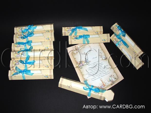 Покани за кръщене свитък с кутия и синя панделка № 15103 с