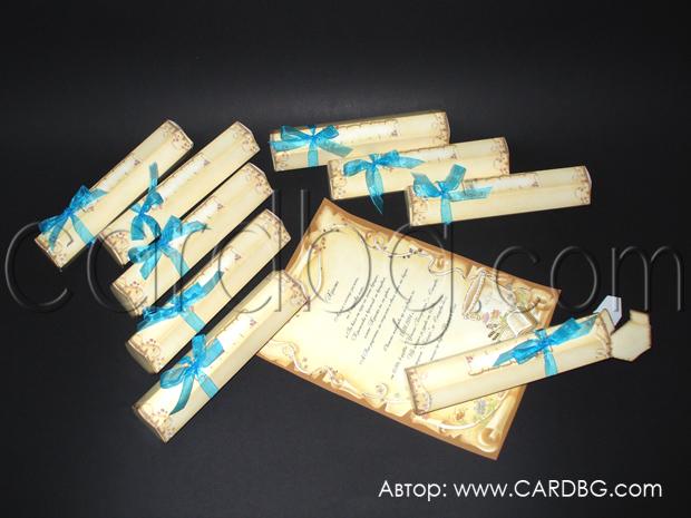 Покани за кръщене свитък с кутия и синя панделка № 15211 б