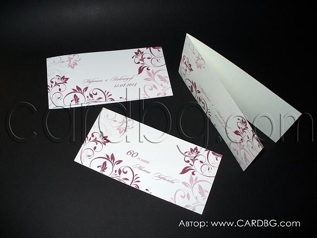 Сватбени покани в бяло и пепел от рози