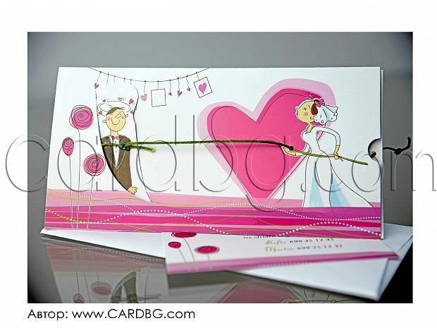 Сватбени покани с издърпване в бяло и розово № 34905