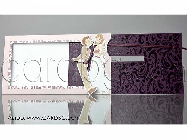 Забавни сватбени картички с издърпване № 34932