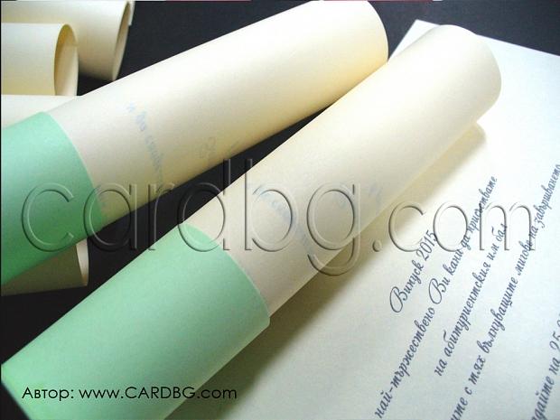 Покани за абсолвенти, абитуриенти, бал, в цвят светло зелено
