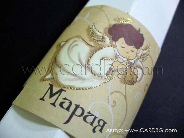 Детски покани за кръщене с ангели - свитък с кутия №15318