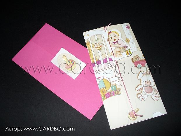 Детска картичка с издърпване № 15301