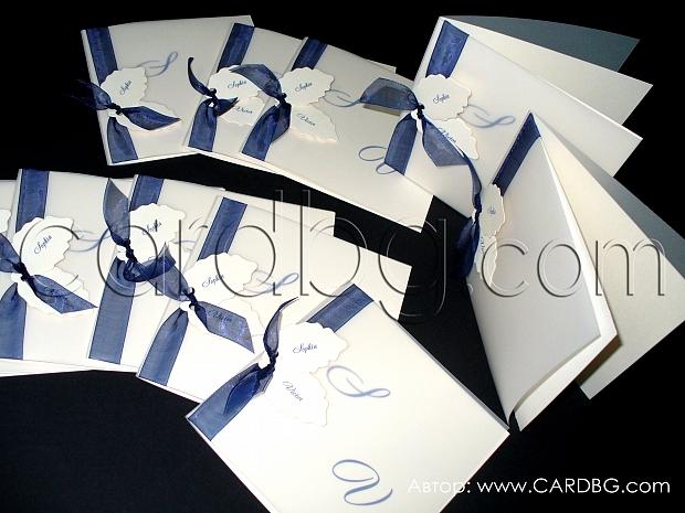 Стилни покани в синьо и екрю