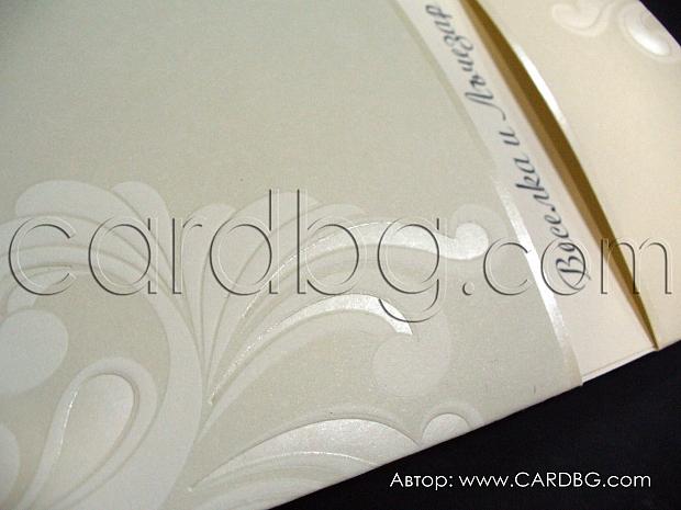 Нежна покана в цвят шампанско папка с издърпване № 32806