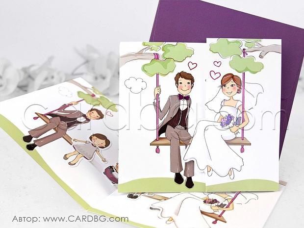 Сватбени покани семейство - младоженци и деца