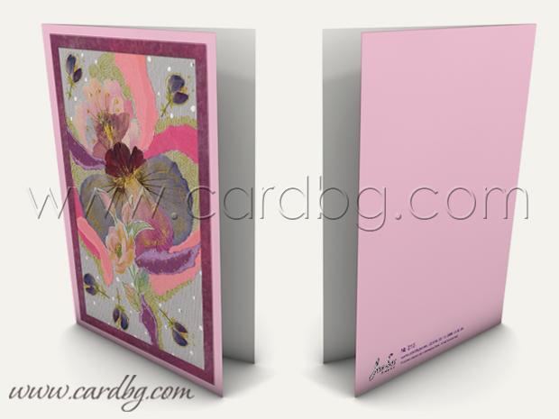Картички с цветя без текст № 213
