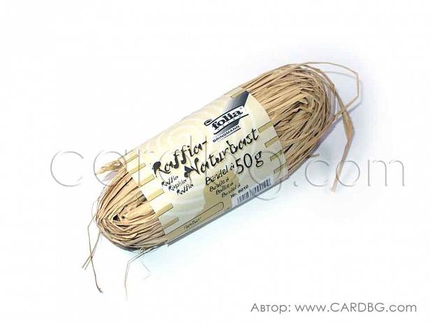 Рафия, натурално лико 50 гр.