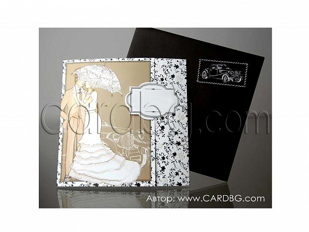 Сватбени картички № 34944