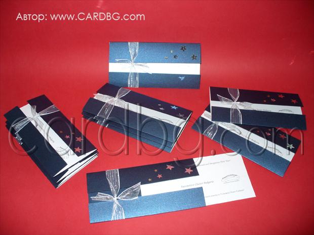 Коледни картички ръчно изработени, лукс в бяло и синьо