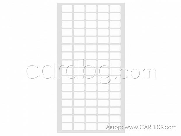Самозалепващи етикети 12 х 22 мм на лист от 80 бр бели