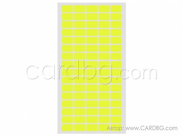 Самозалепващи етикети 12 х 22 мм на лист от 80 бр жълти