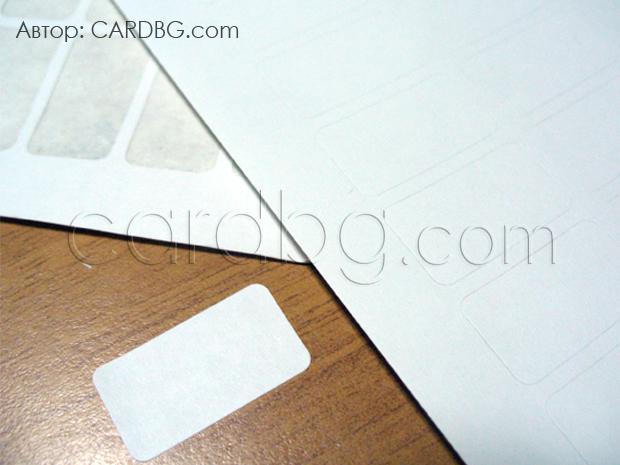 Бели самозалепващи етикети 12 х 22 мм на лист от 160 броя