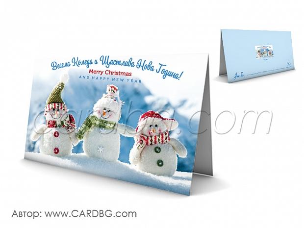 Коледна картичка със снежковци