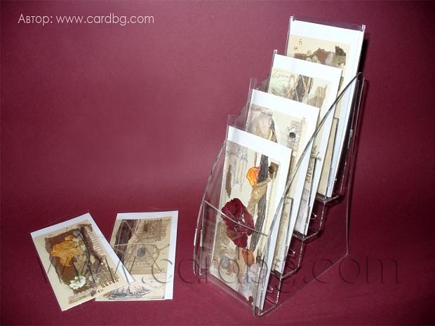 Настолен стелаж, дисплей от плексиглас за картички, 4 позиции, а5