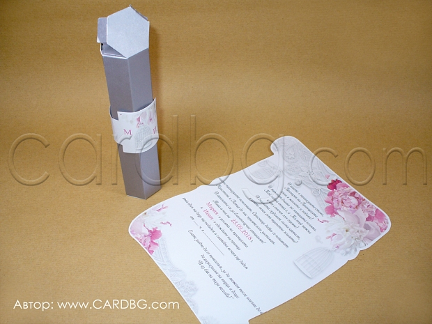 Елегантен сватбен свитък в розово и сребристо № 39227