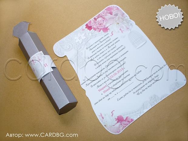 Елегантен сватбен свитък в розово и сребристо със сива кутия