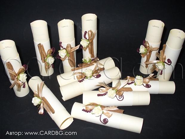 Сватбен свитък в цвят екрю с канела роза