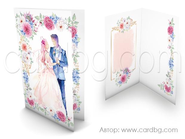 Стилна покана за сватба с танцуващи младоженци и рамка от цветя