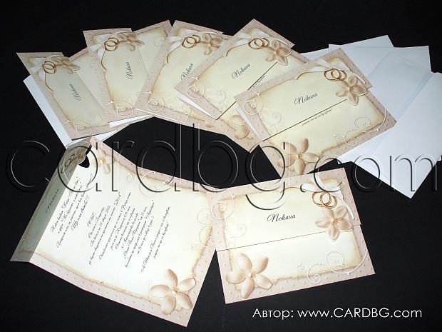 Сватбена покана № 32840