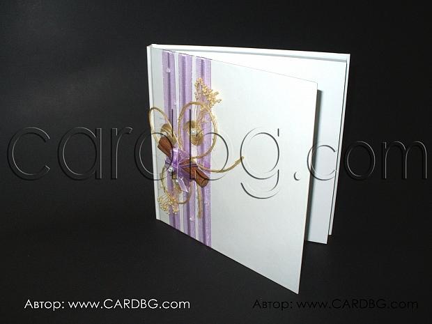 Сватбена книга с украса в лилаво и канела № 08