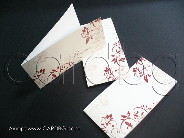 Сватбени покани в бяло и бордо