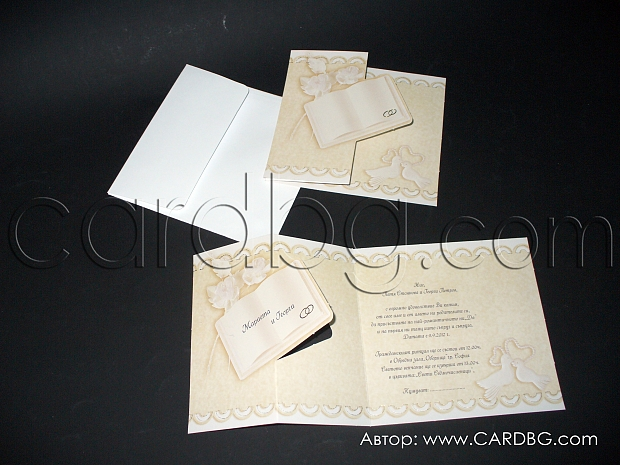 Сватбени покани № 31311