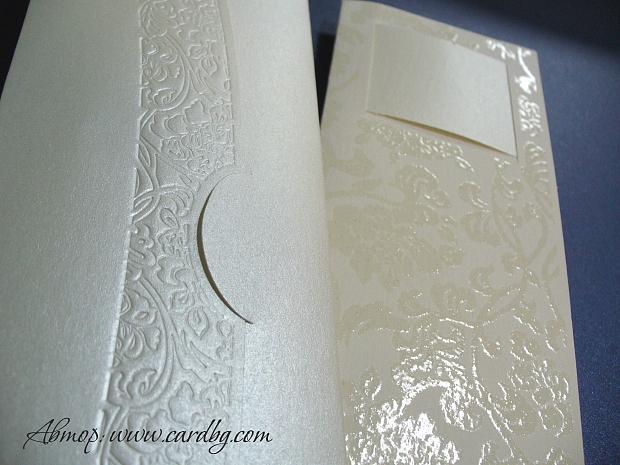 Луксозна сватбена покана с папка № 32430