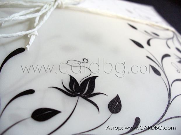 Стилни покани бяло и черно №32705