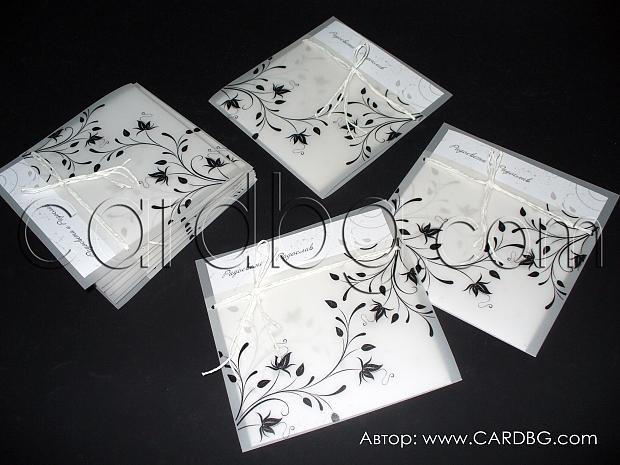 Стилни покани в бяло и черно с папка от паус № 32705