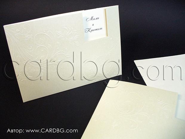 Стилна покана от перла в цвят екрю № 32738
