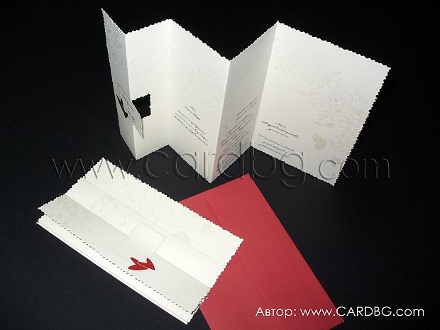 Сватбени покани в екрю № 32757